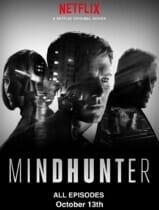 Mindhunter 1. Sezon 3. Bölüm Türkçe Dublaj Full HD izle